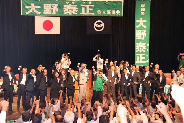 2019719羽島市みのぎくホールにて、個人演説会、総決起大会_190720_0061.jpg