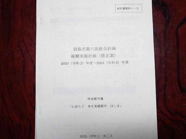 IMG_20200124_171209.jpg